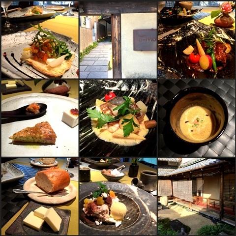 あおによし  古都奈良へ(羊皮紙展へ)_b0165872_23044346.jpg