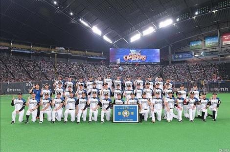大逆転で日本シリーズ進出の日本ハム、トヨタも今季初優勝_d0183174_09063089.jpg