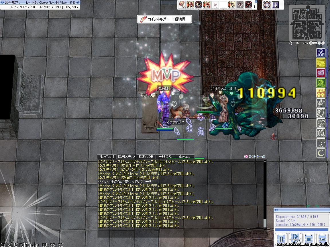 b0041378_01050931.jpg