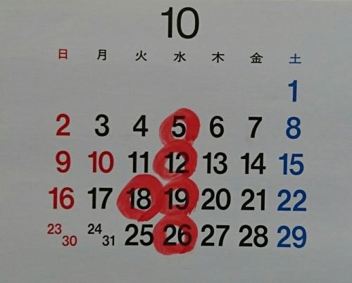 b0211088_20040244.jpg