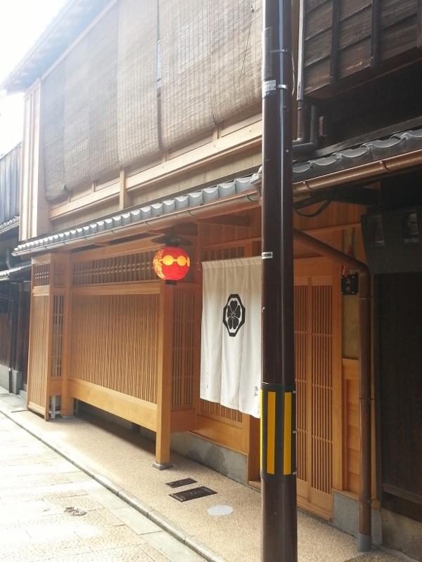 山地陽介さん 京都ランチ~_c0122889_15052003.jpg