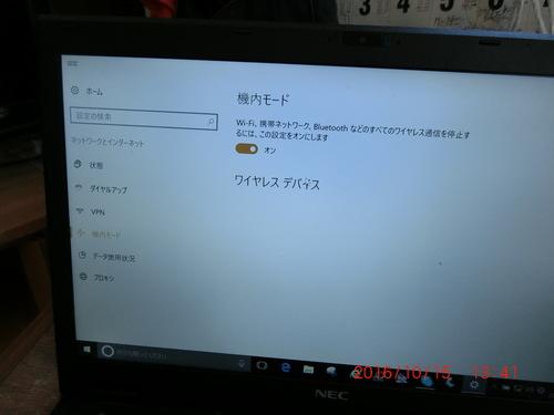 b0334291_2012114.jpg