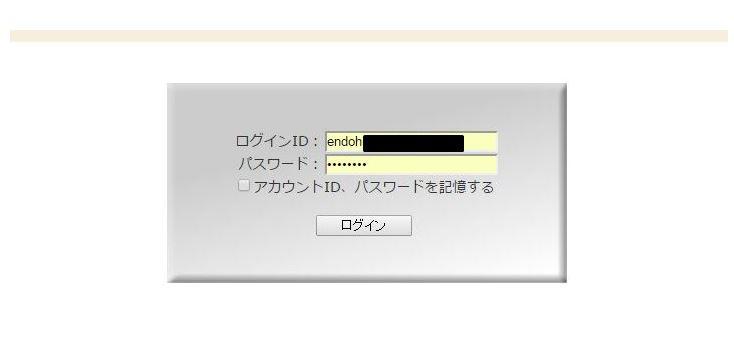 b0113993_13254488.jpg