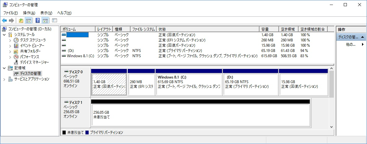 c0218402_928356.jpg