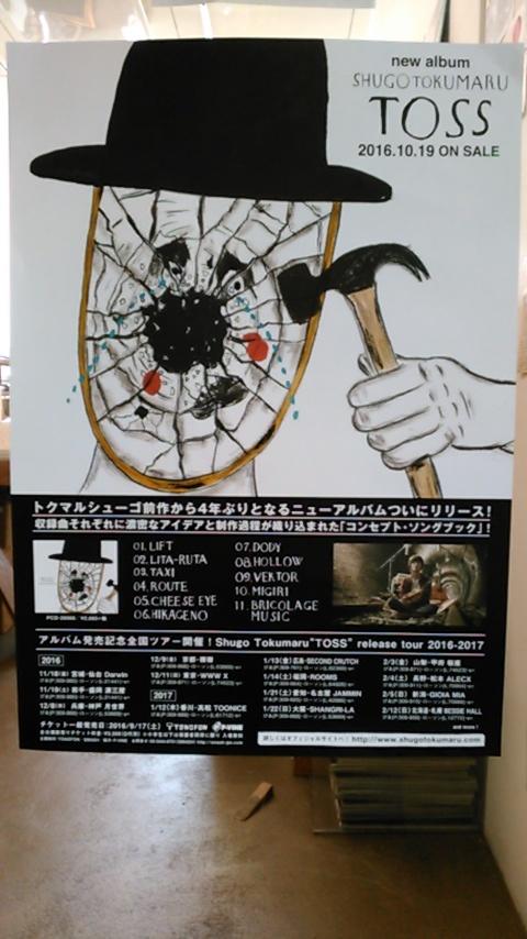 オススメ・ニューリリース新入荷 10/18_b0125413_15402209.jpg