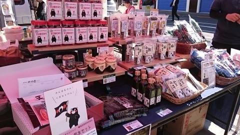 高円寺で催事を行いました_e0184224_09353009.jpg
