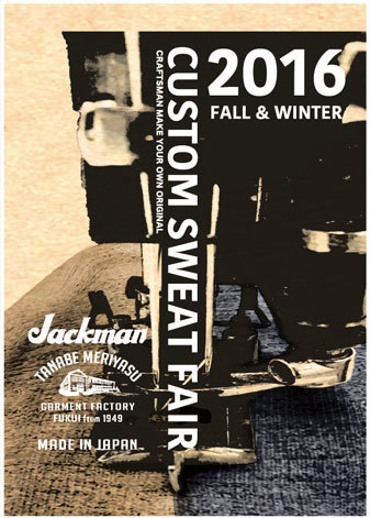 "10月21日(金)夕方から「Jackman ""CUSTOM SWEAT FAIR\""」開催_f0191324_08574112.jpg"