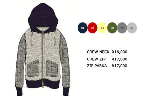 "10月21日(金)夕方から「Jackman ""CUSTOM SWEAT FAIR\""」開催_f0191324_08575512.jpg"