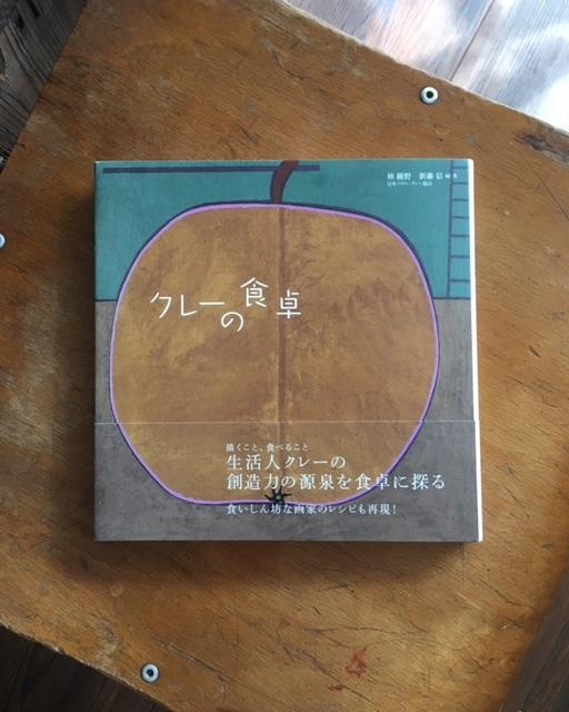 10月の「青と夜ノ空セレクト便」で送った本2_c0328441_16253467.jpg