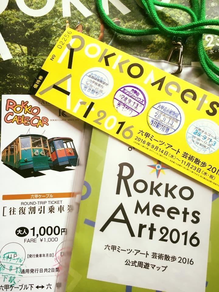 「六甲ミーツ・アート 芸術散歩2016」11/23まで!_a0017350_01063560.jpeg