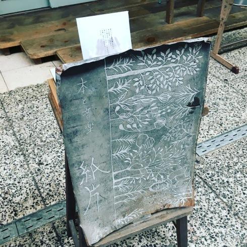 ディープ尾道潜入ルポ〜到着地は「神崎由梨 作品展」〜_a0017350_02291378.jpg