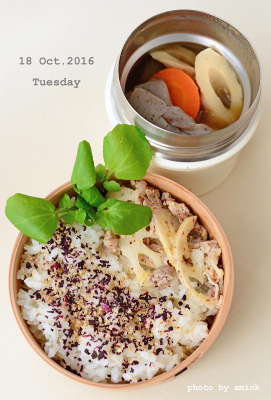10月18日 火曜日 牛肉と蓮根の粒マスタードマリネ&おでん_b0288550_17033811.jpg