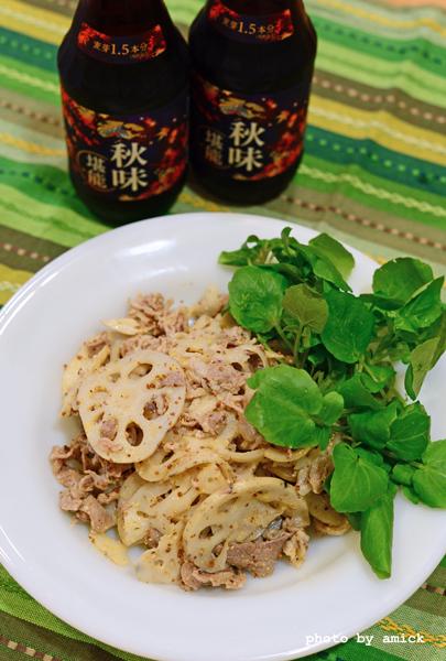 10月18日 火曜日 牛肉と蓮根の粒マスタードマリネ&おでん_b0288550_17534513.jpg