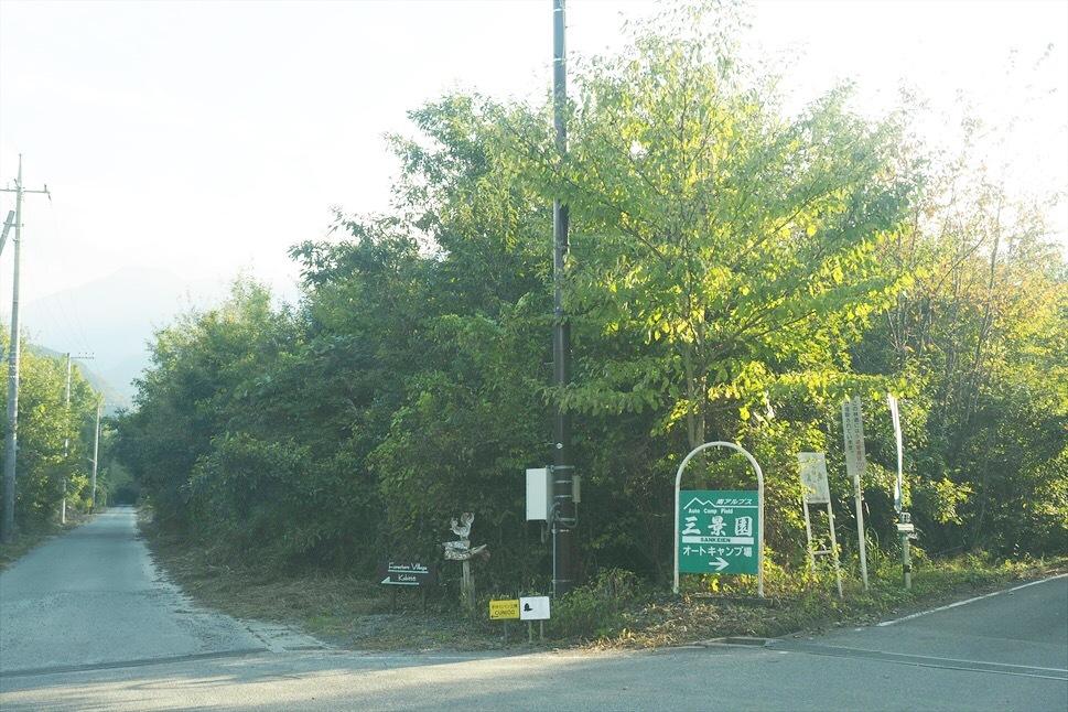 【レポート】Foresters Village Kobitto(フォレスターズビレッジ・コビット 南アルプス)キャンプ編 ① ~やはりコビットは「ナチュラルテクスチャー」の宝庫であることが変わらない_b0008655_23495235.jpg