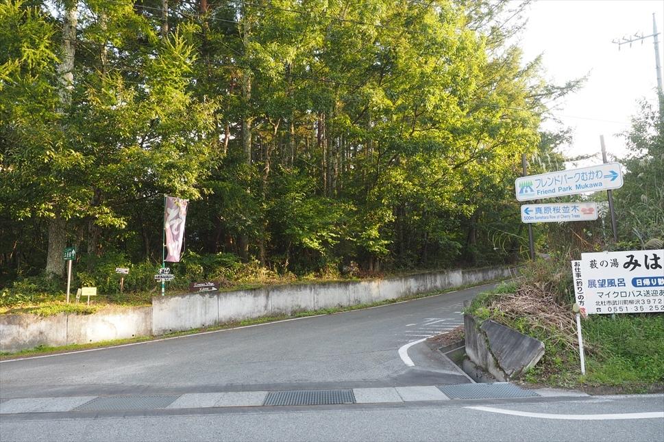 【レポート】Foresters Village Kobitto(フォレスターズビレッジ・コビット 南アルプス)キャンプ編 ① ~やはりコビットは「ナチュラルテクスチャー」の宝庫であることが変わらない_b0008655_23501423.jpg