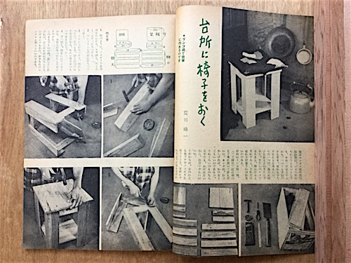 こぎん刺しと刺し子 and DIY_c0197671_12171080.jpg
