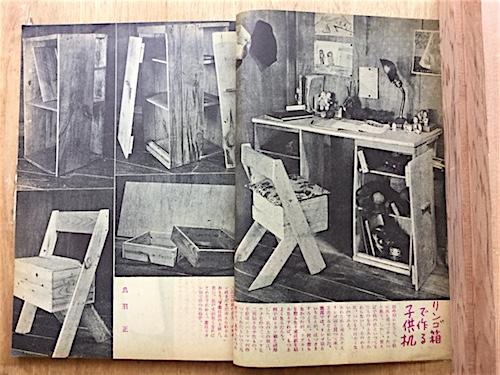 こぎん刺しと刺し子 and DIY_c0197671_1229444.jpg