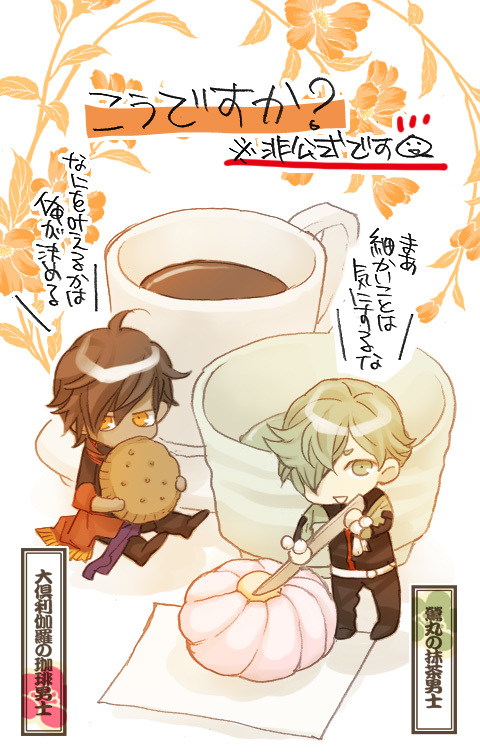 刀剣乱舞‐ONLINE‐アンソロジーコミック~誉!~_a0342172_05473557.jpg