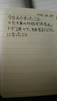 c0109174_10321581.jpg