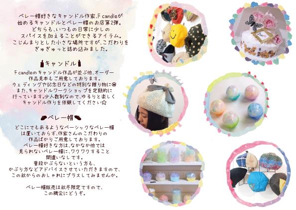 テレビ出演のお知らせ~夢みるチカラ~_a0259876_2141743.jpg