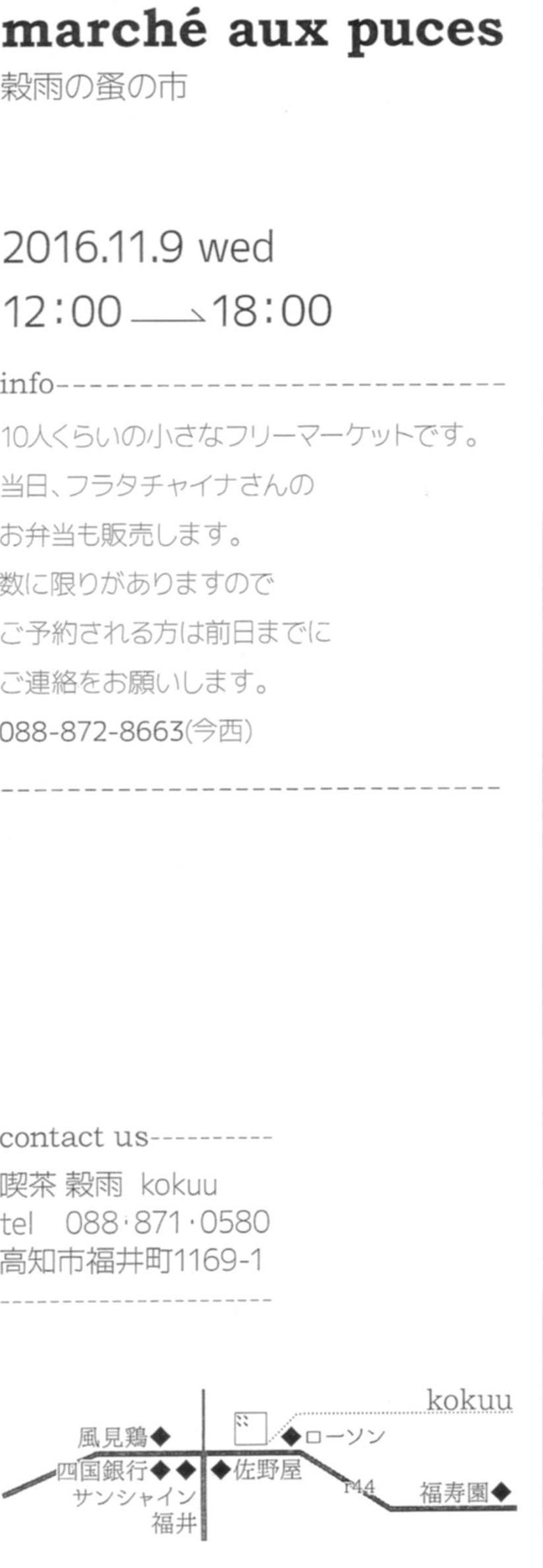 e0215779_1793025.jpg