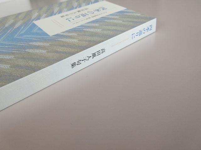 f0071480_20043921.jpg
