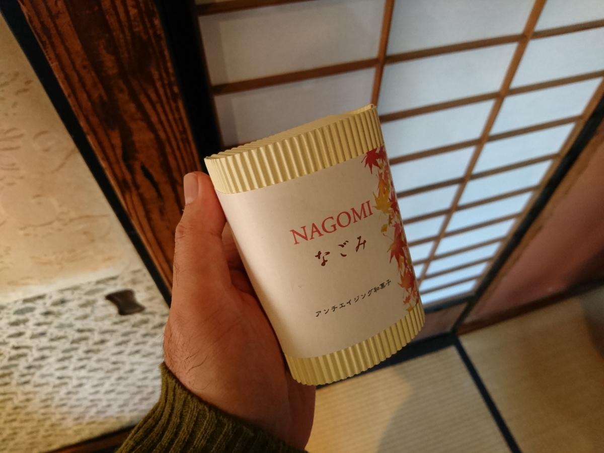 金巻屋さんの新商品。これは話題になると思います!_e0046190_18204047.jpg