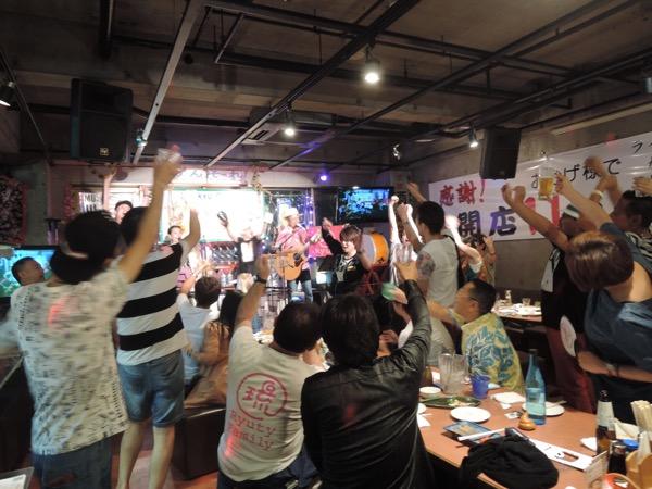 沖縄でリフレッシュ♪_f0232994_1683578.jpg