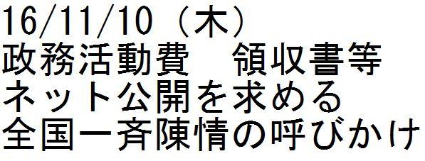 d0011701_222839100.jpg