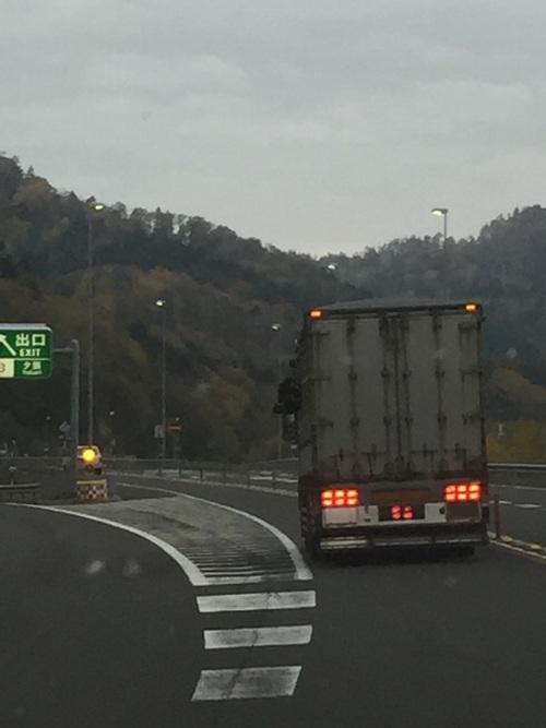 10月19日 水曜日のひとログヽ( 'ω' )ノ タイヤ交換、組み換えもお任せ下さい♫TOMMY_b0127002_1730327.jpg