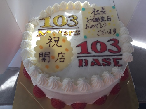TOMMYBASEのBASEブログ☆_b0127002_19473748.jpg