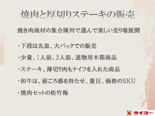 f0070004_17585441.jpg