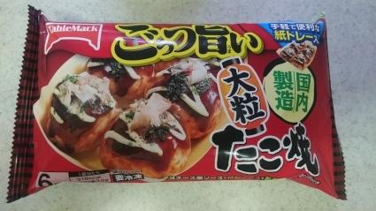 今夜の第3のビールVol.304  サッポロ麦とホップ赤¥113+テーブルマークごっつ旨いたこ焼¥235_b0042308_00102364.jpg