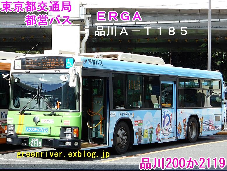 東京都交通局 A-T185 【品川区】_e0004218_1949587.jpg