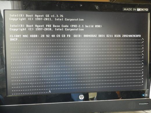 PCがストライキを起こした_c0111229_17103989.jpg