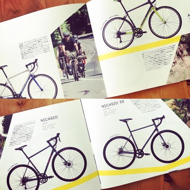「LIPIT DESIGN」X「MARIN」2017マリン カタログ制作 おしゃれ自転車 リピトデザイン 自転車グッズ 自転車女子 自転車ガール_b0212032_15491153.jpg