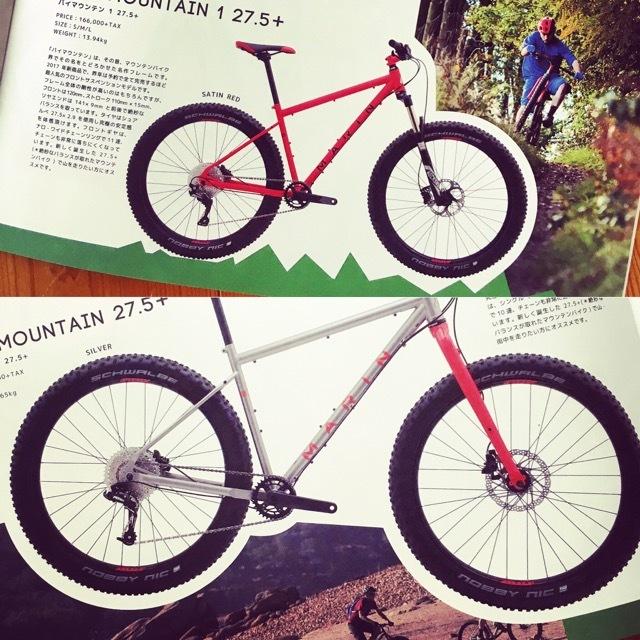 「LIPIT DESIGN」X「MARIN」2017マリン カタログ制作 おしゃれ自転車 リピトデザイン 自転車グッズ 自転車女子 自転車ガール_b0212032_15492559.jpg