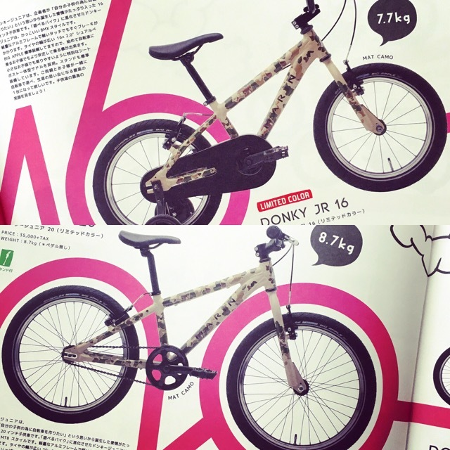 「LIPIT DESIGN」X「MARIN」2017マリン カタログ制作 おしゃれ自転車 リピトデザイン 自転車グッズ 自転車女子 自転車ガール_b0212032_15493773.jpg