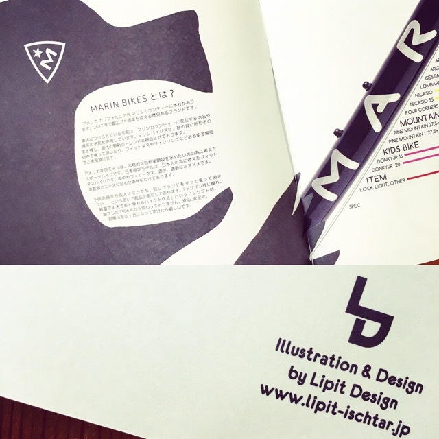 「LIPIT DESIGN」X「MARIN」2017マリン カタログ制作 おしゃれ自転車 リピトデザイン 自転車グッズ 自転車女子 自転車ガール_b0212032_15501498.jpg