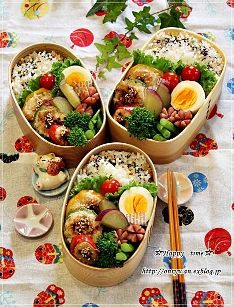 カラフルピーマンの肉詰め弁当と豚汁♪_f0348032_18193072.jpg