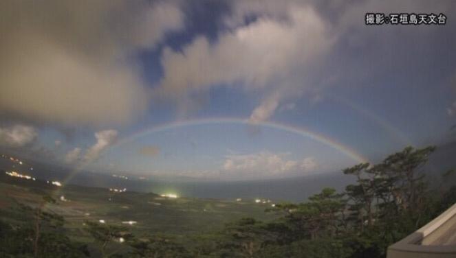 月虹が紹介されている記事_c0103137_20263340.jpg