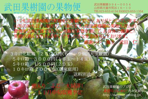 f0041138_20205021.jpg
