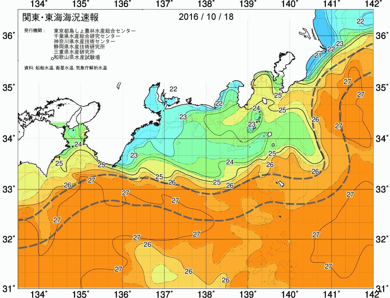 東から潮が_f0009039_9521344.jpg