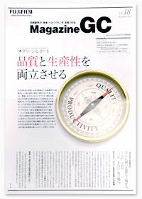 富士フイルムビジネスサプライ会社「Magazine GC」取材記事掲載_a0168049_20121412.jpg