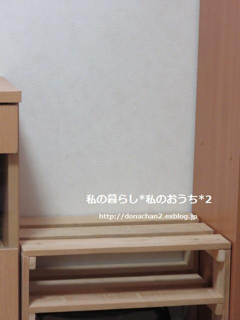 ++端材で小さな収納棚*++_e0354456_1017126.jpg