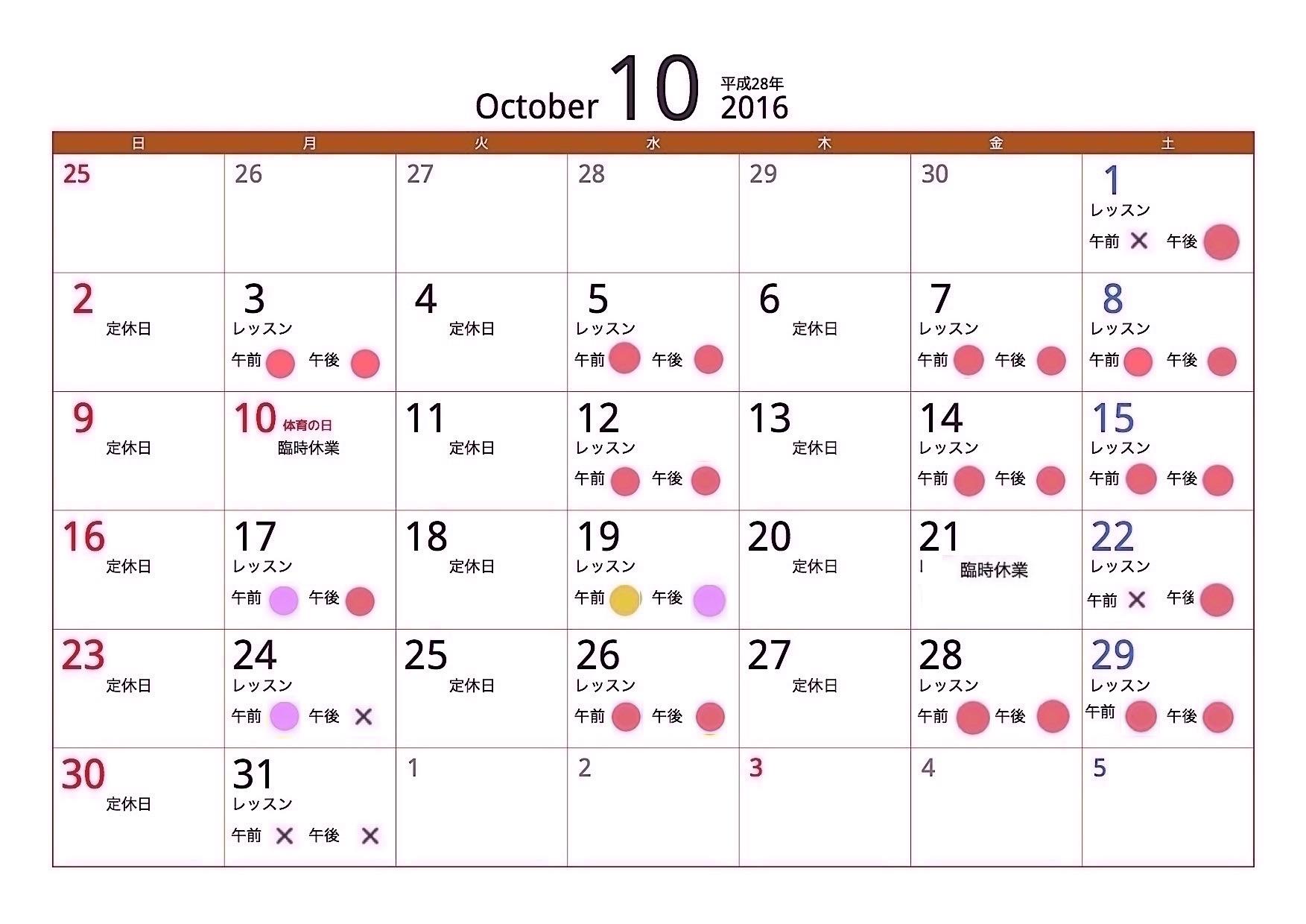 10月のレッスン作品_b0192257_2243398.jpg