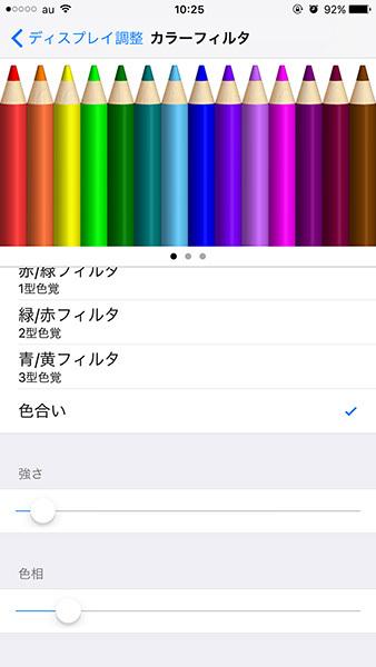 b0171364_10280520.jpg