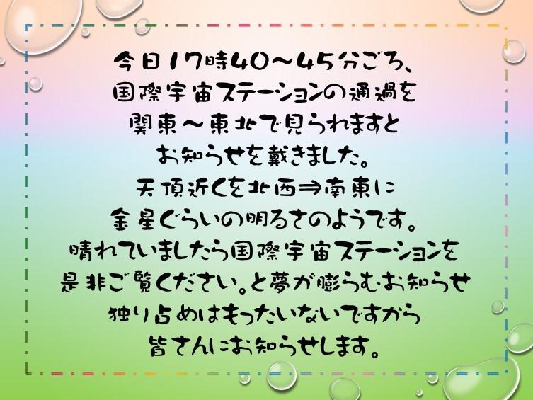 f0214467_09040769.jpg