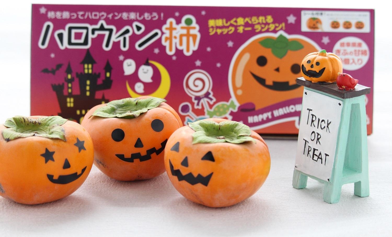 Happy Halloween_d0343573_10431049.jpg