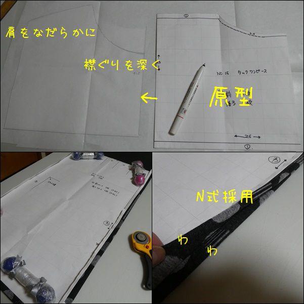 e0234881_22194433.jpg